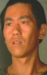 Чунг Сиу Гван