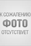 фото Гульнур Арыкбаева