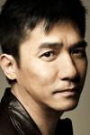 фото Тони Люн Чу Вай