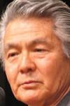 фото Бунта Сугавара