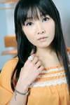 фото Юкана Ногами