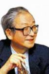 фото Сакё Комацу