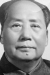 фото Мао Цзэдун