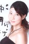 фото Юко Миямура
