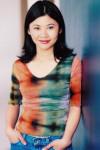 фото Сиу Та